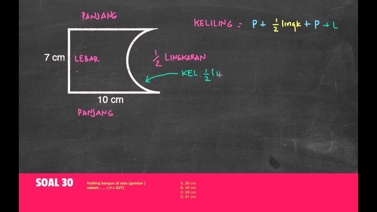 Belajar menghitung keliling bangun sembarang youtube belajar menghitung keliling bangun sembarang indonesia cerdas ccuart Images
