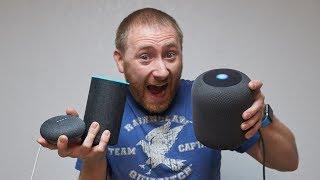 Best Smart Home Assistant? Siri vs Google Assistant vs Amazon Alexa
