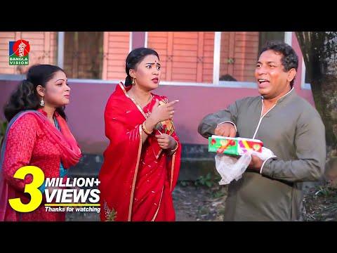 কলঙ্কমুক্ত হওয়ায় মোশাররফ করিমকে দুধ গোসল দেয়া হবে!! | Mosharraf Karim | Natok- Chatam Ghor