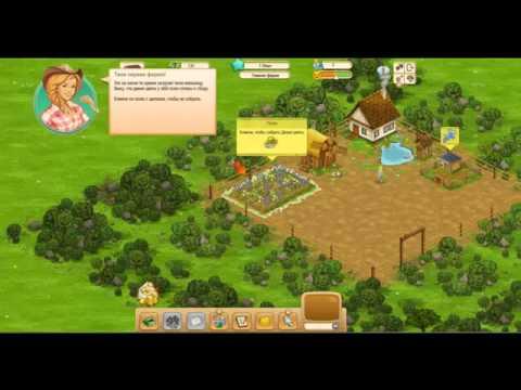 как выводить деньги с игры big farm