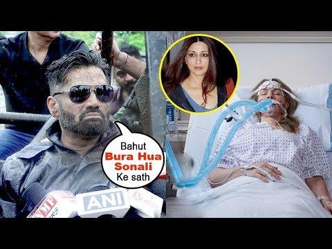 Sunil Shetty Breaks Down Talking About Sonali Bendre's SHOCKING Condition