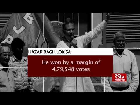 BJP's Jayant Sinha wins from Hazaribagh | Lok Sabha Poll Results 2019