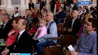 видео Виртуальный филиал Русского музея