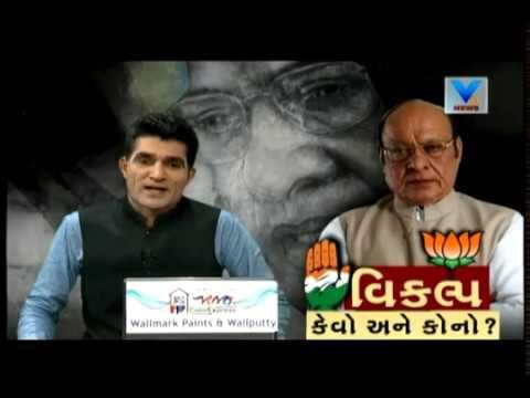 Mahamanthan: Debate on 3rd front 'Jan Vikalp' to Gujarat election | Vtv News
