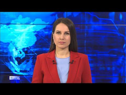 Вести-Волгоград. Выпуск 06.04.20 (20:45)