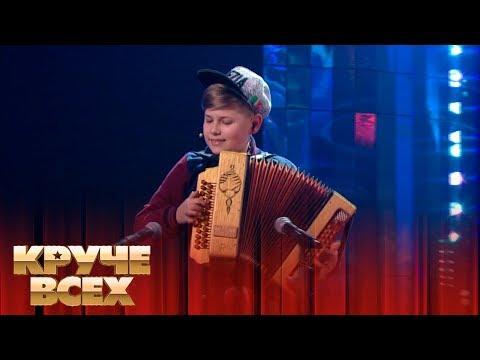 12-летний гармонист-виртуоз Павел