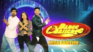 Dance Challenge | Mega Auditions Part 4 | Odia Dance Reality Show | Tarang Music
