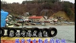 船歌/凌峰[歌:小李哥]