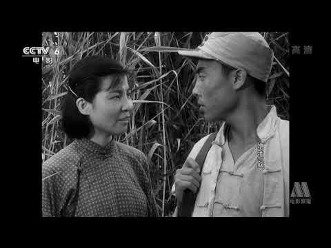 国产经典老电影《地道战》1965年上映720P