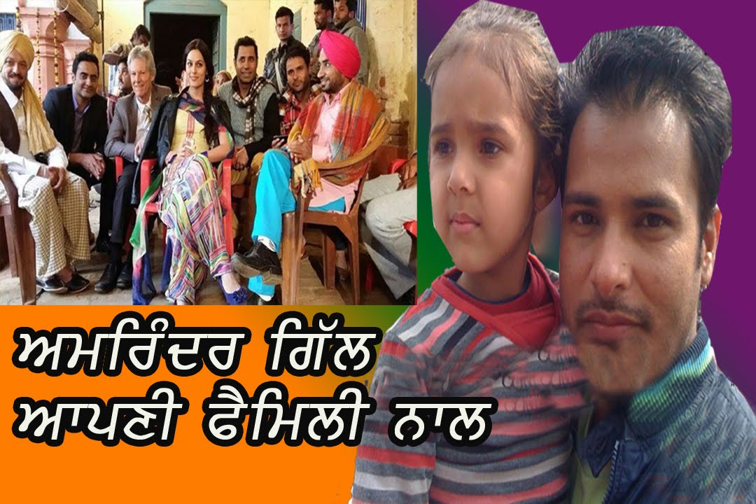 Amrinder Gill | with Family | Father | Mother | Amrinder ...
