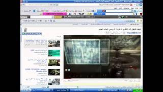 Repeat youtube video شرح كيفيه التحميل من اليوتيوب بدون برنامج وبكلمه واحده