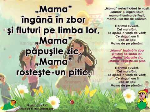 PRIMUL CUVÂNT – Cantece pentru copii in limba romana