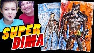 Рисуем Супергероев: Бэтмен (Batman), Супер Дима(РыбаКит - Папа рисует: http://www.youtube.com/ribakit3 На моем канале пополнение! Встречайте Диму, он любит комиксы и супер..., 2016-02-03T13:46:21.000Z)