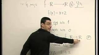 פונקציות וגרפים 2 מושגים וסימונים