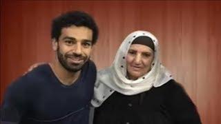 والدة محمد صلاح تتحدث عن صـلاح في فيديو نادر جدا