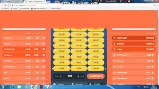 Играем на сайте zig.bet/ru(Сылка на сайт:https://zig.bet/ru/?r=Bumchik Подписывайтесь на канал., 2016-12-23T09:35:27.000Z)