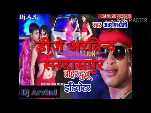 New 2019 ||Bhojpuri Dj Song By ||#Dj Arvind Sardaspur |