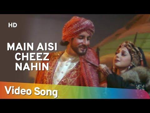 Main Aisee Cheez Nahin - Amitabh Bachchan - Sridevi - Khuda Gawah - Bollywood SuperHit Songs