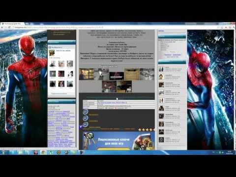 Unity 3D Pro v463f1 скачать игру