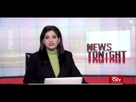 English News Bulletin – Feb 14, 2019 (9 pm)