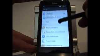 видео Услуга «Запрет вызова»в Билайн: как подключить, отключить