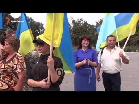 День украинского флага отметили возле админграницы с Крымом