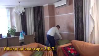 ГКНБ провел обыск Дуйшенбека Зилалиева