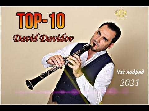 David Davidov 🎵TOP-10