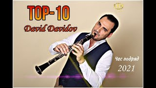 "David Davidov 🎵TOP-10 ""Альбом 2021"""