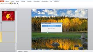 Как записать презентацию с голосом в PowerPoint(Очень удобный способ быстро и без особых усилий превратить ваши слайды, сделанные в программе PowerPoint в видео..., 2014-10-20T22:13:22.000Z)