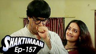 Superhero Episode 157   गंगाधर की माँ ने देखा गीता का प्यार   Best Indian Superheros Hindi TV Serial Thumb