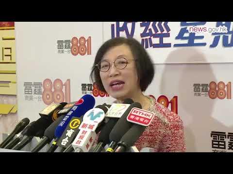 [Back up]Hong Kong E cigarette rules to be enhanced 16 6 2018