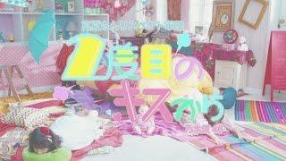 """収録中に大笑い! 乃木坂46、新作より""""2度目のキスから""""MV公開"""