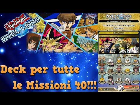 Deck per Tutte le Missioni lvl 40! - Set Sail for the Kingdom - Duel Links [ITA]