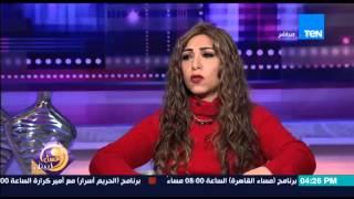 عسل أبيض - الكاتب يسري الفخراني : على المرأة أن تقرأ كتاب