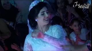 موال 3 دقات لقلب عروسة جميلة ولطيفة جدا وعريسها بيرقص ويغني في Festival HALL