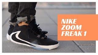 freak zoom 1