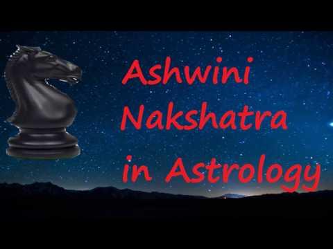अश्विनी नक्षत्र में जन्मे व्यक्ति का भविष्यफल - Ashwini Nakshatra HINDI