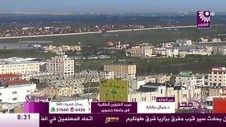 برنامج طلة فجر لقاء د. جمال بشارة