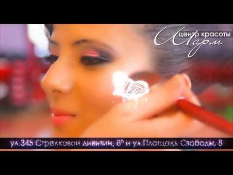 Дербент Салон красоты ``Гламур``