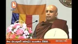 Repeat youtube video Ven Pitigala Gunarathana Thero - The Buddhist TV  Sinhala Dharma Desana