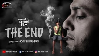THE END SMOKE SHORT FILM (MR.SMS VALA)