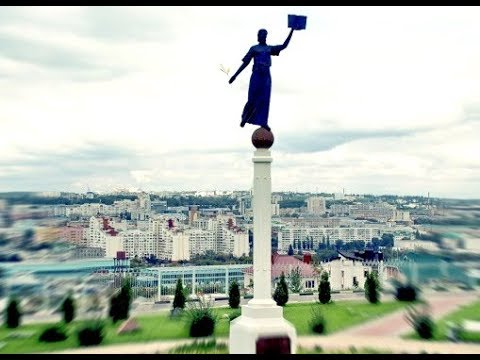 Работа в Белгороде
