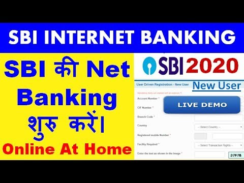 How To Registration SBI Net Banking Online At Home । How To Activate SBI Internet Banking Online
