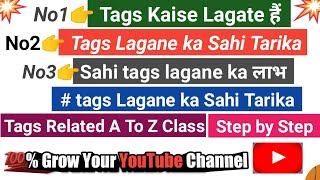 YouTube Tags Related A To Z Class || New YouTube Tags Related A To Z Pura Class👌▶️💯,#15