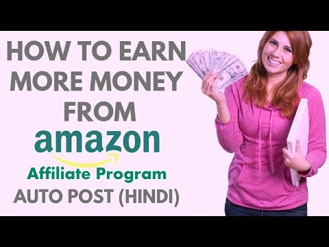 How to make money with amazon affiliate marketing pdf