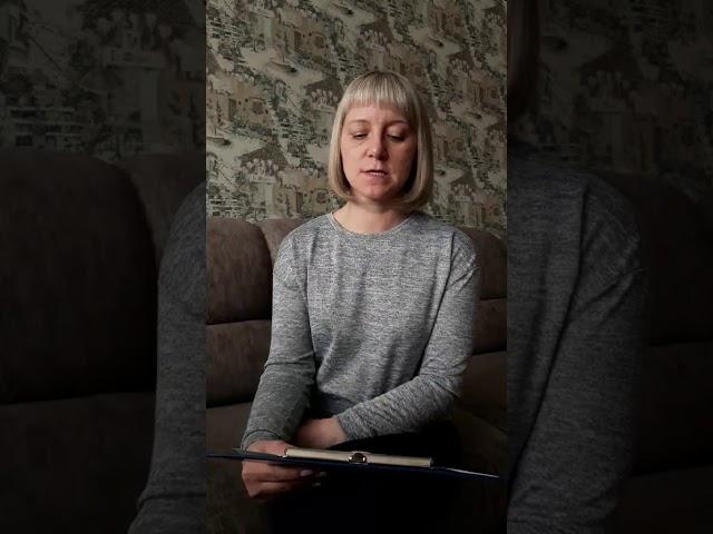 Сукова Оксана читает произведение «Месяц задумчивый» (Бунин Иван Алексеевич)