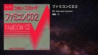 【ファミコン音楽アレンジ】Harvest Autumn【IOSYS】