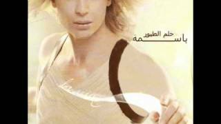 Bassima - Hayda El Gharam / باسمة - هيدا الغرام