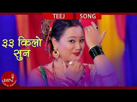 New Teej Song 2075/2018 | 33 Kilo Sun Harai Gaya Chha - Roshani Rasaili  Ft. Sanu Sunar & Melina